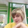 Ангелина, 26, г.Александрия