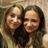 Наталія, 20, г.Ровно