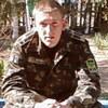 Александр, 28, г.Щёлкино