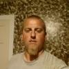 Kevink86, 30, г.Кэрролтон