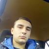 Кирилл, 19, г.Шахтерск