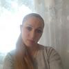 юля, 32, г.Геническ
