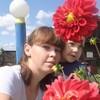 Наталья, 26, г.Залари
