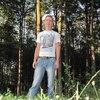 Андрей, 32, г.Черновцы