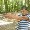 Тарас, 25, г.Виноградов