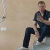 Андрей, 42, г.Балашиха