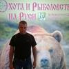 владимир, 38, г.Краснозаводск