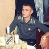 Дима, 24, г.Тирасполь