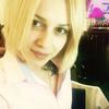 Viktoriya, 33, г.Абрамцево