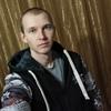 Дмитрий Таскаев, 25, г.Пушкин