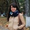Марина, 32, г.Энергодар