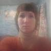 марина, 31, г.Энергодар