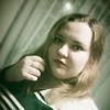 Ольга, 19, г.Вознесенск