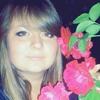 Вікторія Тирновська, 26, г.Умань