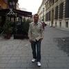 Slava, 29, г.Род-Таун
