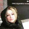 Larissa, 39, г.Уральск