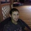 Алексей, 23, г.Верхнебаканский