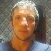 Костя, 29, г.Белая Церковь