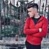 Mehmet, 23, г.Анкара