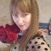 Ирина Золина, 31, г.Бирск