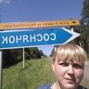 Алена Степанова, 27, г.Тайшет