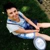Наталья, 39, г.Люберцы