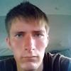 Тарас, 25, г.Заречное