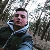 Кирилл, 20, г.Обухов