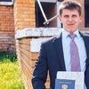 Станислав, 20, г.Нижний Новгород