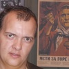 Владимир, 39, г.Нижний Тагил
