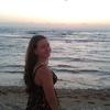 Ирина, 21, г.Минск
