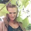 Мария, 26, г.Заокский