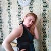 Кристина, 28, г.Могилёв