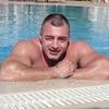 Алекс, 40, г.Blackwood