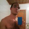 Darius, 29, г.Oslo