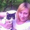 Елена, 35, г.Зугрэс
