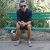 Иван, 22, г.Ужгород