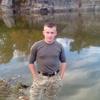 Тимур, 23, г.Стрый