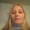 lena, 28, г.Кемин