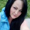 Ариша, 33, г.Южно-Сахалинск