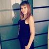 Олена, 27, г.Москва