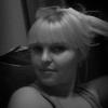 ирина, 26, г.Углегорск