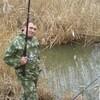 Юрий, 27, г.Ростов-на-Дону