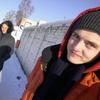 ваня, 16, г.Хмельницкий