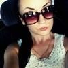 Ирина ♥, 23, г.Купянск