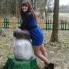 Татьяна, 25, г.Барань