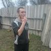 Руслан, 21, г.Глухов