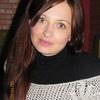 Ирина, 37, г.Évry