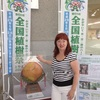 Elena, 47, г.Амагасаки
