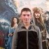 Игорь, 21, г.Череповец